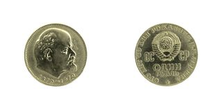 Commemorative USSR coin 1970. 1 ruble with Lenin. Commemorative USSR coin. Series Great people. One hundred years since the birth of Vladimir Ilyich Lenin. The royalty free stock photo