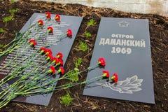 commemorativo Fotografia Stock