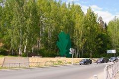 ` Commemorativo della montagna di Rumbolovskaya del `, la città di Vsevolozhsk, regione di Leningrado Immagini Stock