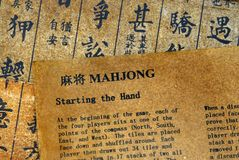 Comment jouer Mahjong Photos libres de droits