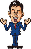 Commentary businessman. Businessman was motivated to a self-assured Remarks Royalty Free Stock Image