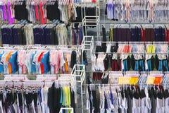 commerce au détail Image libre de droits