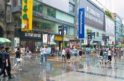 Commercial area Stock Photos