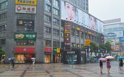 Commercial area in the rain Stock Photos