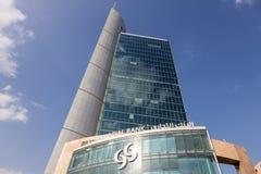Commercial Bank da construção de Catar em Doha Imagem de Stock