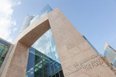 Commercial Bank von Katar-Gebäude in Doha Lizenzfreie Stockbilder