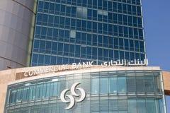 Commercial Bank von Katar-Gebäude in Doha Lizenzfreies Stockfoto
