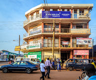 Commercial Building. Jinja, Uganda -September 2015 - A 4-floor commercial building in Jinja town. Such buildings are the biggest in the eastern town and locally Royalty Free Stock Images
