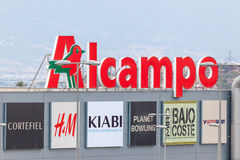 Commercial center in Spain Stock Images