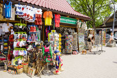 Commercial pavilion, sales of various small stuff Stock Photography