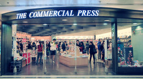 The Commercial Press in hong kong Royalty Free Stock Photos