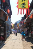 Commercial Street in China Royalty Free Stock Photos
