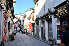Commercial Street in Hong Village Royalty Free Stock Images