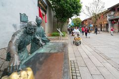 Commercial Street in the Old Town, Fuzhou, China stock image