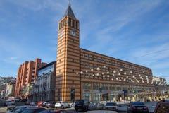 Commercieel centrum in Dnepropetrovsk de Oekraïne Royalty-vrije Stock Foto's