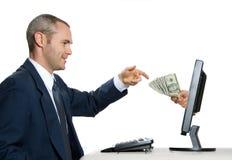 Commercio elettronico Immagine Stock Libera da Diritti