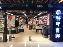 The Commerical Press located in Sha Tin, it`s a publishing house and chain book retail store in Hong Kong. Hong Kong, China, 3rd, November, 2017. The Commerical royalty free stock image