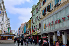 Commerical street, Xiamen , China. Commerical street of Zhongshan road, Xiamen city, China. Xiamen is a harbor city and a famous tourism destination located in royalty free stock photography