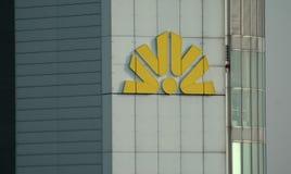 Commerzbank står högt Frankfurt Arkivbild