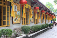 Commissary. In nanputuo temple,amoy city,china Royalty Free Stock Image