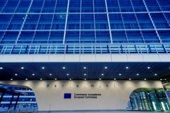Commissione Europea a Bruxelles fotografia stock libera da diritti