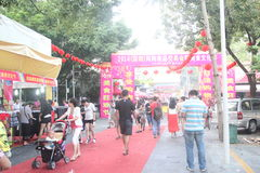 The commodities fair in SHENZHEN NANSHAN,2014 Royalty Free Stock Image