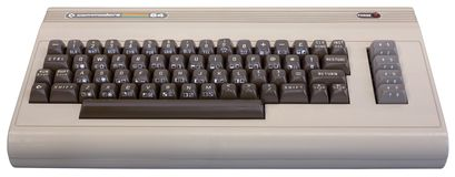 Commodore 64 computer royalty free stock image
