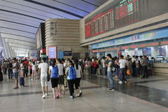 A common day and travellers pending in Beijing South Railway station Stock Image