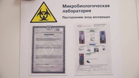 Common safety notice on wearing personal protective equipment at factory. Clip. Safety instructions at the factory.  stock footage