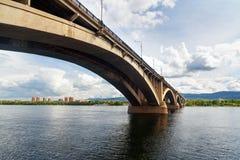 Communal bridge across the Yenisei river. Krasnoyarsk, Russia. Communal bridge across the Yenisei river in Krasnoyarsk, Siberia. Russia Stock Photos