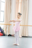 Communicate with-In the dance rehearsal room girl Royalty Free Stock Photo