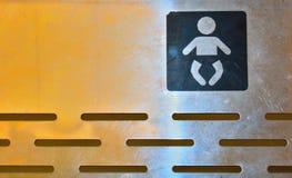 Communication, symbole de bébé Photo libre de droits