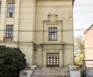 Communism. A building with communism symbol in kharkiv stock images