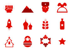 Communism and russia icons set Stock Images