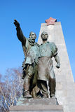 Communism statue. Russian communism socialistic ideology statue Stock Image