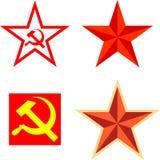 Communisme Stock Fotografie