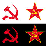 Communist Stock Photography