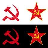 Communist. Vector Hammer and sickle, communist symbol Stock Photography