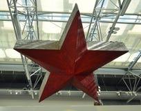 Communist artefacts - Soviet red star - Museum Prague royalty free stock photo