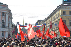 Communist demonstration on the Day of Victory Royalty Free Stock Image