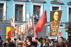 Communist demonstration on the Day of Victory Stock Images