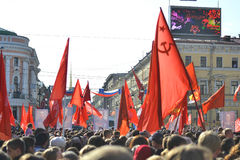 Communist demonstration on the Day of Victory Stock Photo