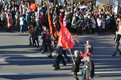 Communist demonstration on the Day of Victory. Stock Photography