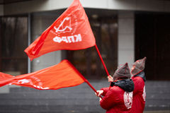 A communist demonstration in Samara, Russia Royalty Free Stock Photo