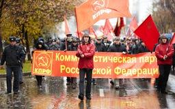 A communist demonstration in Samara, Russia Stock Photo