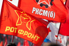 Communist flags Royalty Free Stock Image