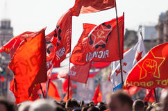 Communist flags Stock Photography