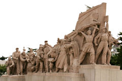Communist/Mao Memorial, Beijing. Memorial statues and monument depicting Communist themes outside the Mao Mausoleum in Bejing Royalty Free Stock Photography