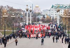 Communist march 100y Royalty Free Stock Images