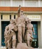 Communist Monument in Tiananmen Square, Beijing, China Stock Photo